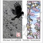 Linoleum Block Prints by Michael Kershisnik & Yoshiko Yamamoto